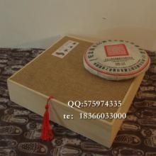 供应福鼎白茶饼普洱木盒麻布面茶包装盒福鼎白茶饼普洱木盒麻布面茶包装盒