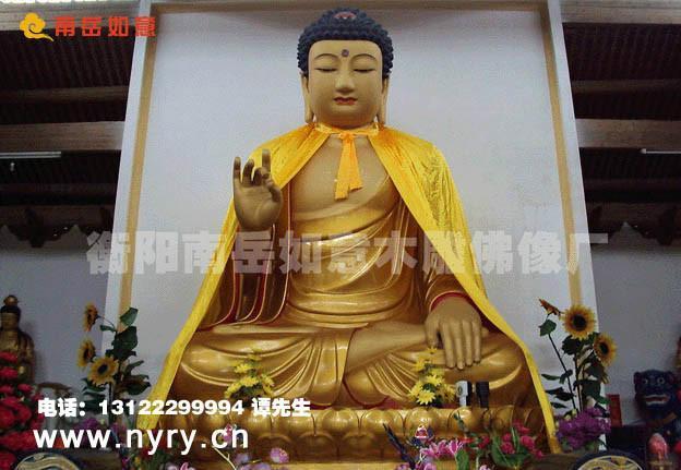 供应湖南南岳衡山宗教用品佛教用品南岳衡山宗教用品佛教用品