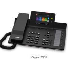 供应IP电话机eSpace79505英寸超大彩屏IP话机