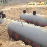 供应肉类加工肉牛屠宰污水处理设备厂家价格HY-SW