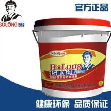 供应博隆供应JS防水涂料