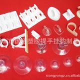 供应玩具吸盘PVC吸盘蘑菇头吸盘