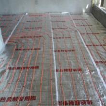 供应用于地暖的新疆电采暖供应商 新疆电采暖厂家 新疆电采暖供应商批发