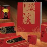 供应南京礼品盒印刷厂,南京礼品盒印刷厂报价