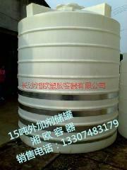 供应湖南20个立方立式PE储水罐生产厂家/20吨PE储罐生产公司