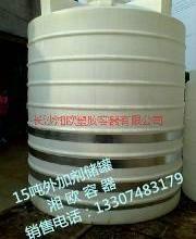供应湖南20个立方立式PE储水罐生产厂家/20吨PE储罐生产公司批发