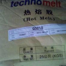 供应图文专用热熔胶Q3218德国汉高批发