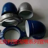西安衬塑沟槽管件衬塑沟槽管件直销