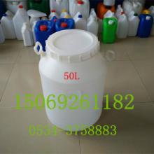 石家庄50升大盖子塑料桶价格,开口50KG白色圆桶生产厂家