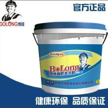供应博隆防水供应828丙烯酸防水涂料