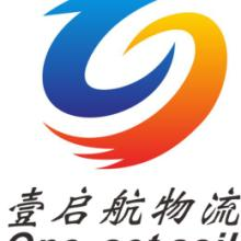 供应深圳散货吨车运输深圳集装箱运输