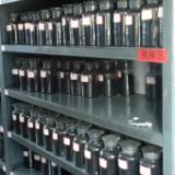 供应浙江德固赛碳黑 色素碳黑 橡胶助剂