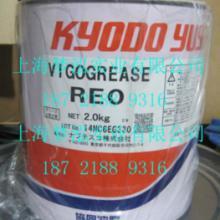 供应日本协同油脂VIGOGREASERE 0润滑脂图片