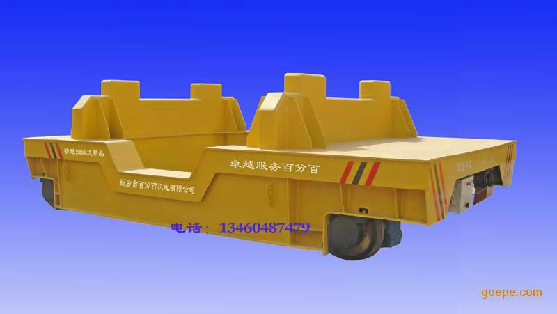 供应铅锭转运开发与应用设备电动平车图片