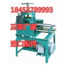 供应固定式平板坡口机小型平板坡口机