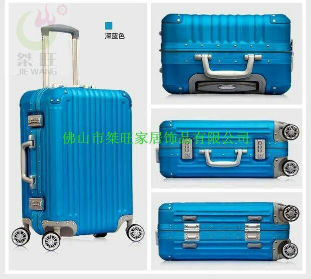 供应铝镁合金行李拉杆箱、商务拉杆旅行箱、万向轮登机箱飞行箱、耐磨防水PC行李箱、万向轮PC旅行箱拉杆箱行李箱