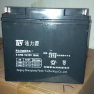 12V铅酸蓄电池批发UPS电池价格参数图片