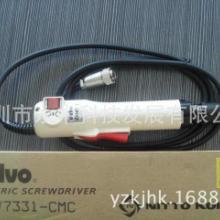 供应DELVO达威电动螺丝刀 DLV7331-CMC