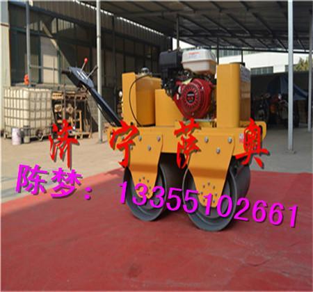 供应手扶式双轮压路机 手扶压路机 液压系统双轮压路机
