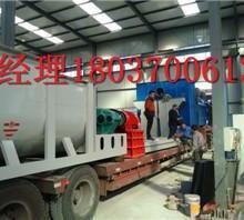 供应辽宁省阜新市化工氢氧化钙设备批发