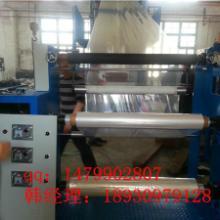 供应厂家直销PVC热收缩塑料包装机械吹膜机60铝型材包装吹膜机
