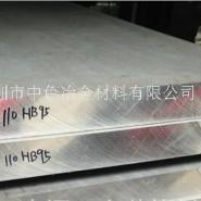 2024铝板/LY12特硬铝板/航空铝板材图片