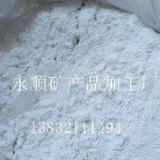 河北重钙厂家直销 重钙生产基地 重钙批发 重钙价格