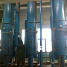 供应低价处理出售四效蒸发器.反应釜