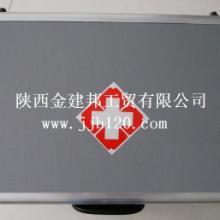 供应陕西120型急救箱厂家批发