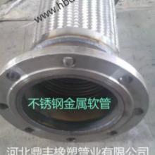 供应金属软管-不锈钢金属软管批发