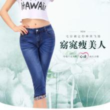 供应用于的牛仔短裤胖MM牛仔裤女夏女高腰批发