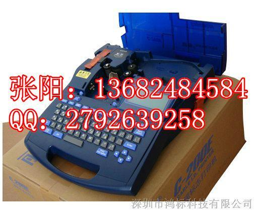 供应凯标C-190E线号机丨C-190E套管印字机