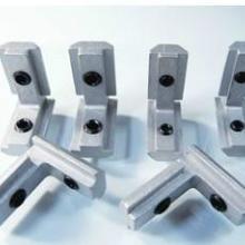 供应角槽连接件,工业铝型材配件,铝型材配件图片