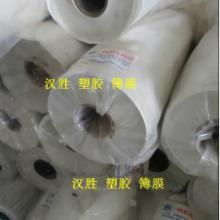 供应BEMIS百美贴,BEMIS百美贴热熔胶膜,无缝压胶膜,电压膜,