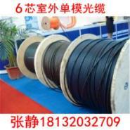 人气浙江宁波销售室外单模光缆图片