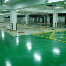 环氧地坪漆怎么施工、南京环氧地坪哪家好、防静电环氧地坪