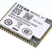 供应2G模块MG2639  GSM/GPRS