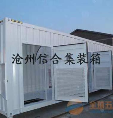 集装箱图片/集装箱样板图 (2)