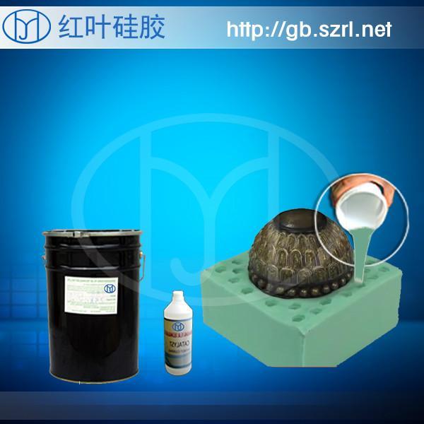 供应用于工艺铸造的低熔点合金铜工艺品铸造模具硅胶