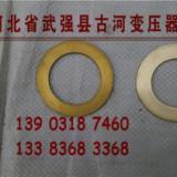 供应Φ45铜垫片