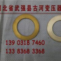 供应Φ36铜垫片