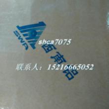 供应6082-T6铝合金规格板材/棒材6061铝板/方管大小直径铝空心圆管现货图片