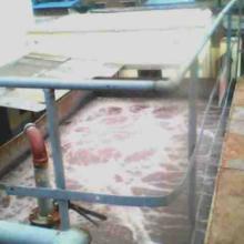 供应山东省皮革加工污水处理设备