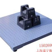1吨防水电子秤图片