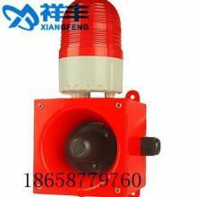 供应工业专用语音声光报警器GDJ-2,消防专用工业专用语音声光报警器GDJ-2批发