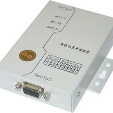 供应电视机集中控制器
