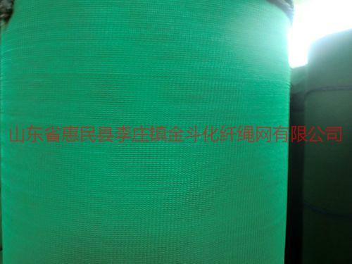 供应陕西铜川建筑安全网生产厂家-铜川建筑防护网密目网阻燃网厂家直销
