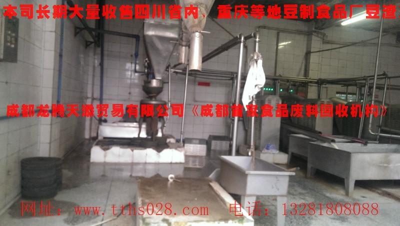阿坝藏族羌族马尔康县供应鲜豆渣