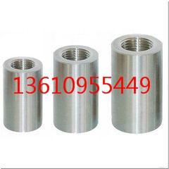 钢筋连接套筒图片/钢筋连接套筒样板图 (4)