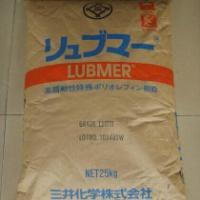 供应日本杜邦ETFE铁氟龙230价格